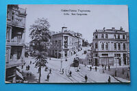 Bulgarien AK Sofia 1910-20 Strasse Targovska Straßenbahn Tram Personen Geschäfte