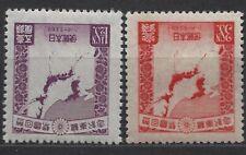 Japan Scott 208-9*