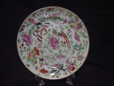 Chinese HP Porcelain Famille Rose Plate(3)