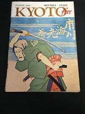 1970 Kyoto Monthly Guide Magazine Maps & Vintage Advertising