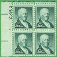 Plate Block of 25 Cent Paul Revere U.S Postage Stamps, Scott 1048, MNH-OG