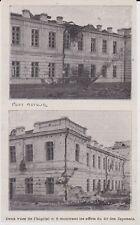 1905  --  PORT ARTHUR  VUES DE L HOPITAL APRES LES TIRS JAPONAIS  RUSSIE   3I931