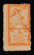 RUSSIA:1924: Charity: PSKOV ODVF 5 KOP, USED, VARIETY: SHIFTED PERF