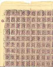 NED INDIE # 39 (90 X ) OVERPRINT  VARIETIES