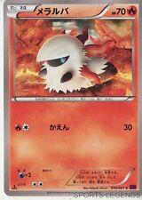 Pokemon Bandit Ring japanese #38 Wooper 1st edition