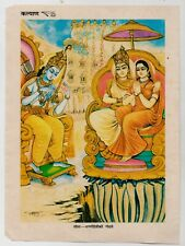 SITA DHARNI DEVI KI GOD MEIN - Old vintage mythology Indian KALYAN print