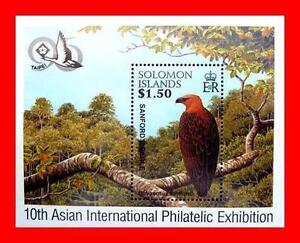 SOLOMON ISLANDS 1996 Sanford Eagle / RAPTOR Birds S/s MNH TAIWAN STAMP SHOW