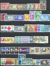 Fiji 1953-1973 QEII Better Singles Complete Sets Collection Mint £152.35/$200