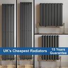 Anthracite Designer Radiator Vertical Horizontal Flat Panel Oval Column Rads <br/> FREE 15 YEAR GUARANTEE | UK BEST PRICES | FREE DELIVERY