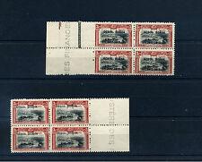 BULGARIA 1913, Mi 95c, 95b, MNH**, BLOCKS OF 4, ERROR - OVERPRINT COLOR, RRR