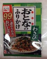 Otonano Furikake Rice Seasoning Wasabi flavor 5 servings Nagatanien from Japan