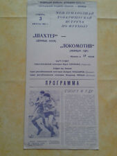 1985 Donesk - 1.FC Lok Leipzig