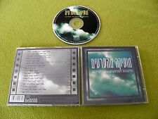 Most Exciting Moments Of Films - RARE Israel Only CD / Oldfield / Knopfler / U2