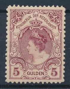 [30335] Netherlands 1898/1923 Good stamp Very Fine Mint no gum