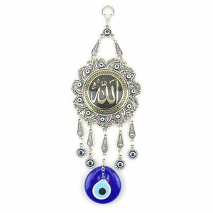 Handmade Islamic Wall Hanging - Allah Inscription Decorated with Evil Eye