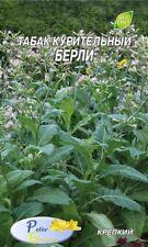 graines du Tabac à fumer Berlin - tabac Berlin - tabac cultivé Berlin