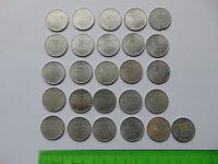 26 Münzen 200 Mark Weimarer Republik 1923A KM#35