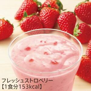 ORBIS diet drink smoothie mini shake 100g×7 Fresh strawberry From Japan