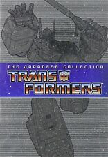Transformers The Japanese Collection Complete TV Series NEW 13-DISC DVD SET