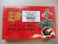 Sheng Di Huang- Radix Rehmanniae Chinese Herb 1 Lb/454g Free Shipping