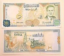 Syria 1000 Pounds 1997 Unc P-111a - Rare !