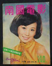 1970 南國电影 148 Hong Kong Southern Screen movie magazine David Chiang Chin Ping