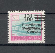 BOSNIA-SERBIA-MNH** STAMP-ERROR-DOUBLE OVERPRINT-IN THE BACK ABKLATSCH-1992.