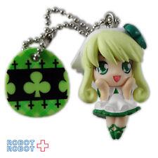 Shugo Chara Mascot.2 SUU Mini Figure Keychain Takara Tomy Japan