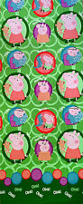 "Peppa Pig Family Papa George Pig GREEN FABRIC - L98""xW38"" inches - Cotton Blend"