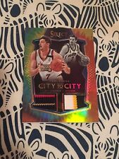 Toni Kukoc 2015-16 PANINI SELECT TIE-DYE PRIZM DUAL 3 COLOR JERSEY PATCHES 02/25
