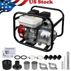 "Gasoline Water Pump 6.5 HP 212CC 2"" Portable Gas-Powered Semi-Trash Water Pump"
