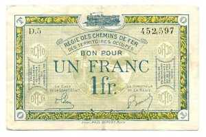 France Emergency Franco Belgian Railway German Territory 1 Franc 1923 aVF #R5