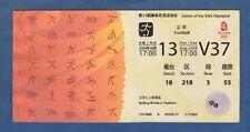 Orig.Ticket  Olympische Spiele BEIJING 2008  Fussball  ARGENTINIEN - SERBIEN  !!