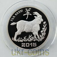 2015 Transnistria 羊 Chinese Lunar Year of the Goat 1/2 Oz Silver Proof Coin