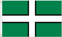 Devon 5'x3' HEAVY DUTY NYLON Flag from a Devon Company