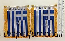 Greece Flag Mini Banner Car rear view mirror glass window