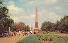 B63149 Russia Volgograd