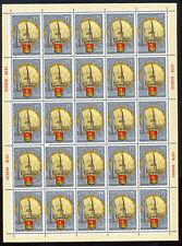 SSRR 040 RUSSIA 1978 MNH SUPER GOLDEN RING PERESLAVL ZALESSKY OLIMPIC SHEET USSR