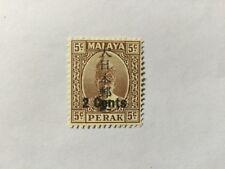 Malaya Malaysia 1943 Perak 2c on 5c Japan Occupation Stamps MNH