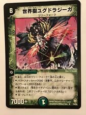 World Tree, Root of Life Duel Masters DM07 Rare card TCG CCG Japanese