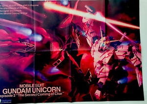 【Fold Type】GUNDAM UNICORN / Sora no Otoshimono : Both side Magazine bonus Poster