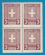 WKII Serbien Dienstmarke Nr. 1  Viererblock  **  !!