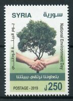 Syria Trees Stamps 2019 MNH National Environment Day Nature Flora 1v Set