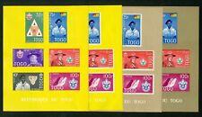 Togo souvenir 4 sheets : 1961 Boy Scout Movement; MNH & OG; CV=$20