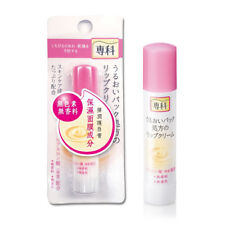 [SHISEIDO SENKA] Beauty Essence Moisturizing Lip Balm STICK No Additive 3.5g NEW