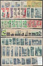 USSR 1960 Matchbox Label - A set of 60 pieces of labels, MIKS 01.
