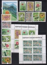 Kyrgyzstan 1994 Mi.#29-35 Bl.4  Flowers of Tyan-Shan set 7 stamps s/sh 2 minish.
