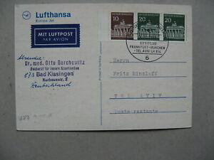 GERMANY BRD, card FFC 1968, strip of 3 from booklet Brandenburg Gate 10+20+20