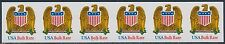 "#2603a IMPERF ERROR ""EAGLE"" STRIP OF 6 PLATE NO.1111 BS9586"