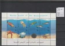 Palestina postfris 2000 MNH sheet 158-165 - Zeedieren / Animals (XB2060)